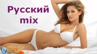 DJ NIL FEAT  MISCHA-ТЫ НЕ ОДИН