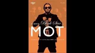Мот - Мама, Я в Дубае (Matematique remix)