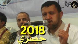 شاهد  أروع إحساس 2018| حمود السمة | حصري