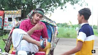 Type of রিকশাওয়ালা। Bangla new funny video 2018...ZERO VOLUME