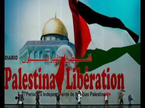 Lanzamiento del diario Palestina Libération en La Radio del Sur - Caracas - Venezuela