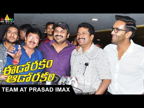 Eedo Rakam Aado Rakam Movie Team at Prasads Imax | Manchu Vishnu, Raj Tarun | Sri Balaji Video