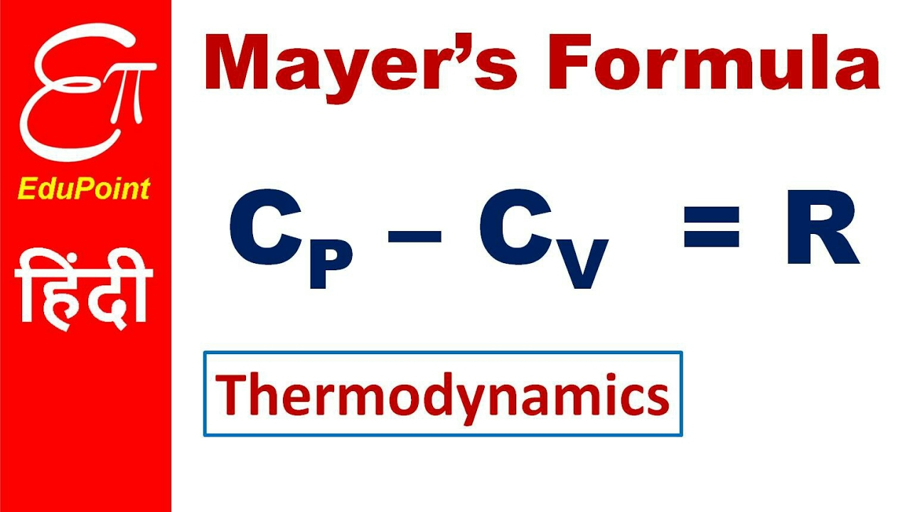 mayer u0026 39 s formula in thermodynamics