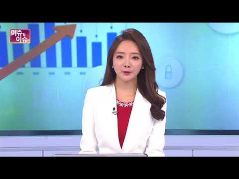 [이슈가 될 이슈]  MSCI지수 정기 변경 한국지수 5종목 포함