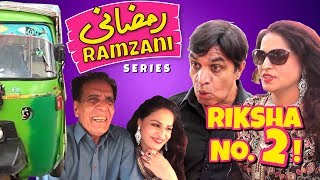 Ramzani Series - Do Number Riksha - Hameed Babar - Comedy Scenes - Pothwari Drama   Khaas Potohar