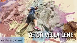 Yeto Vellinave | Dev telugu song WhatsApp status 2019