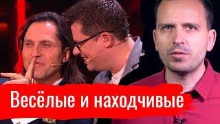 Весёлые и находчивые // Письма