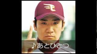 13th Single「大切」~4th Album「ファンキーモンキーベイビーズ4」 あ...