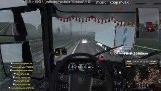 (상,하차 only 1인칭) 잠잘오는 유로트럭 음악과 드라이빙 g27 EUROTRUCK