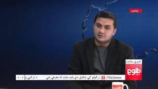 LEMAR News 28 November 2015 /۰۷ د لمر خبرونه ۱۳۹۴ د لیندۍ