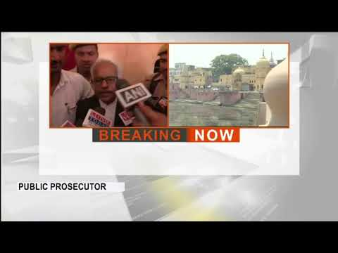 Ayodhya Terror Attack Verdict: 4 Convicts Gets Life Imprisonment, One Acquitted
