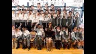 聖公會聖米迦勒小學 13-14 回憶錄