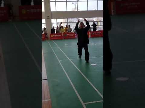 Gansu Province Martial Arts
