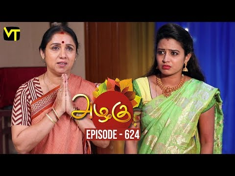 Azhagu - Tamil Serial | அழகு | Episode 624 | Sun TV Serials | 07 Dec 2019 | Revathy | Vision Time