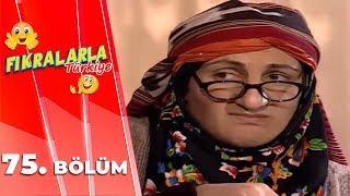 Fıkralarla Türkiye 75. Bölüm | KAYNANA - GELİN ATIŞMASI
