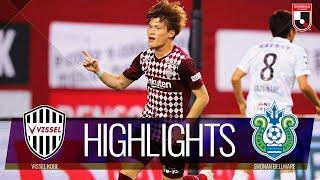 ヴィッセル神戸vs湘南ベルマーレ J1リーグ 第21節