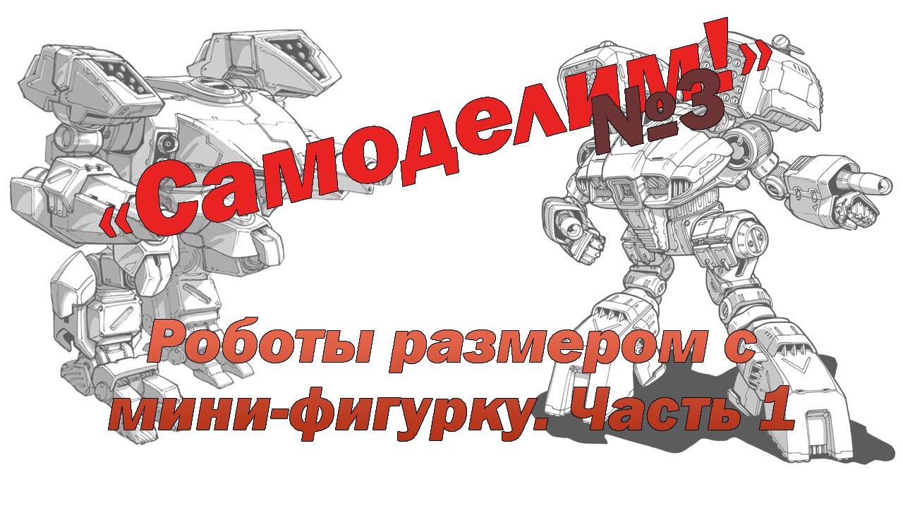 Большой выбор товаров из каталога lego в интернет-магазине wildberries. Ru. Бесплатная доставка и постоянные скидки!