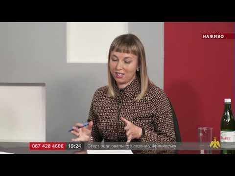 Про головне в деталях. Р. Марцінків. І. Максимчук. Опалювальний сезон 2019