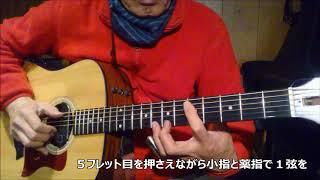 ギターギターのための動画 by ジミー矢島 2017/12/22.