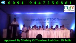Inauguration Of KTDC Suvasam 2015 IN KUMARAKOM