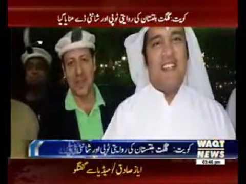 کویت میں گلگت بلتستان کی روایتی ٹوپی اور شانٹی کا دن منایا گیا