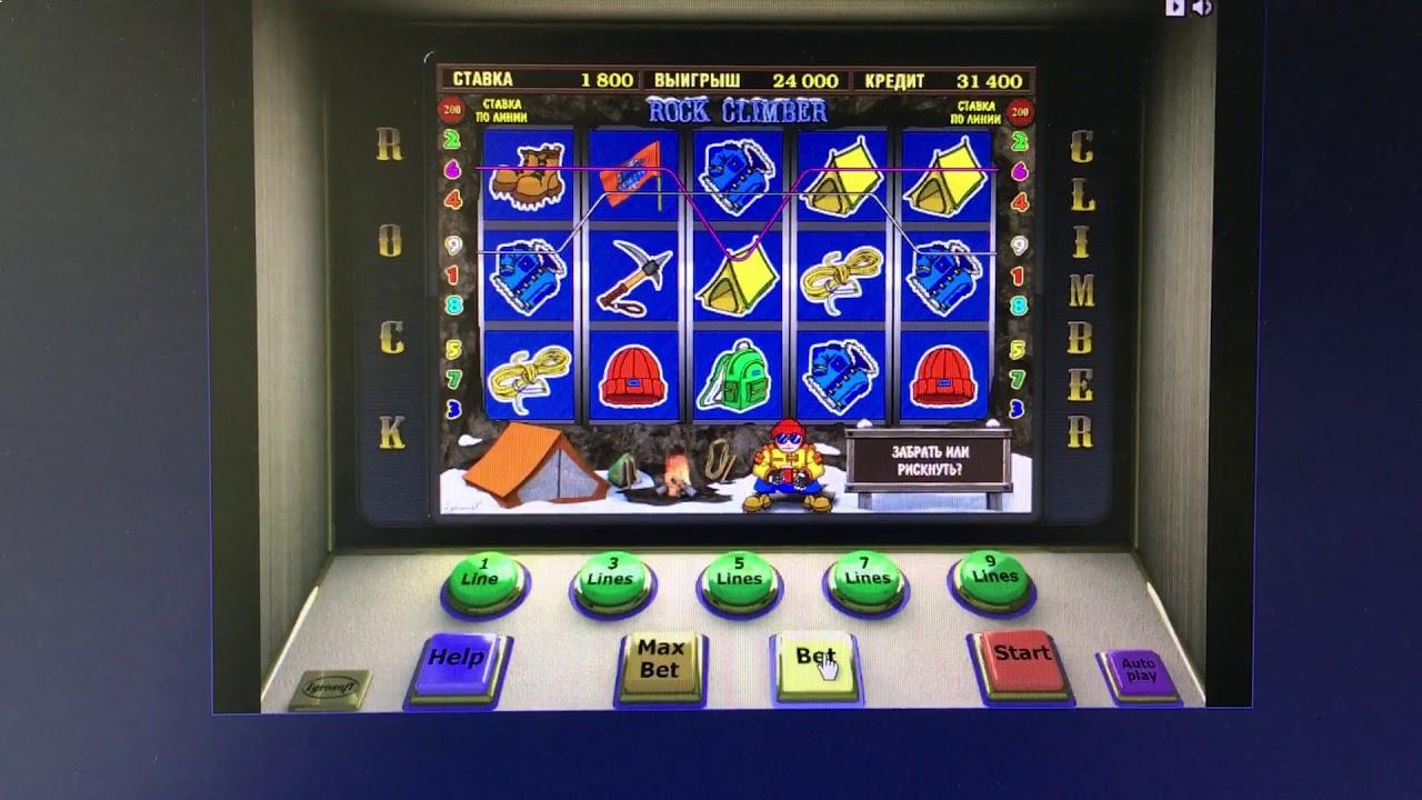 Слот игровые автоматы rock climber игровые автоматы безплотно