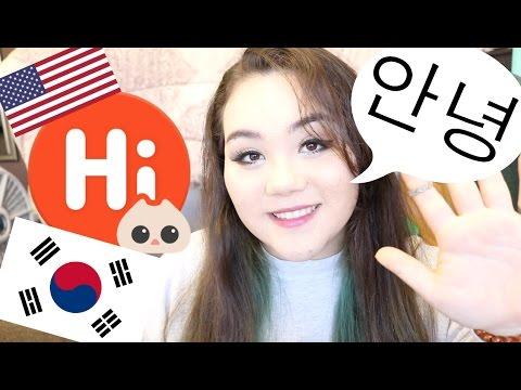 Korean language translation to english app