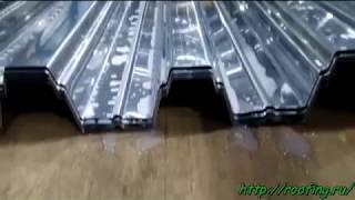 видео Прокат нержавеющей стали