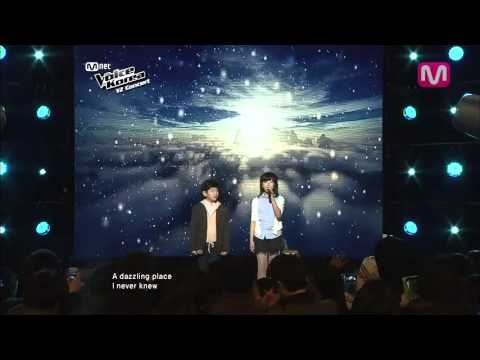 Lee Woo Jin,Yoon Si Young - A whole new world( The voice Korea season 2)