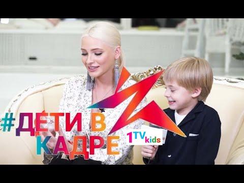 #Дети в кадре| гость Алена Шишкова #ЗвездныеСети