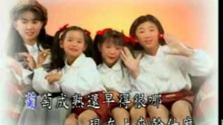 Download Timi Zhuo 卓依婷 - 蝸牛與黃鸝鳥 Wo Niu Yu Huang Li Niao MP3 song and Music Video