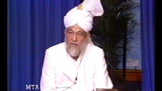 Urdu Tarjamatul Quran Class #10, Al-Baqarah verses 75 to 88