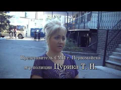 Первомайский район Николаевская область Википедия