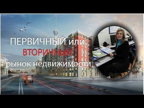 новостройки на вторичном рынке в москве