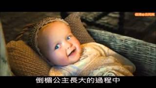 #140【谷阿莫】4分半鐘看完《黑魔女:沉睡魔咒》 thumbnail