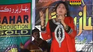 Shazia Gul    Manjhen Han Minth