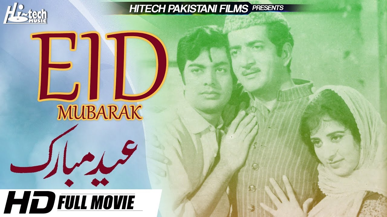 Eid Mubarak Waheed Murad Zeba Habib Official Pakistani Movie Youtube