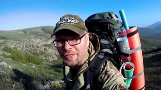 Поход по Крыму в мае часть первая