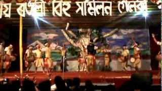 Rongghar Bihu Dol