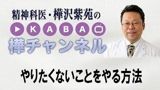 樺沢紫苑の新刊『神・時間術』(大和書房)。まずは「無料版」をお読み...