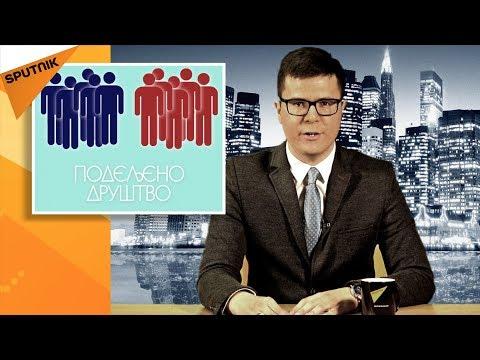 Малагурски: Србија подељена више него икад!