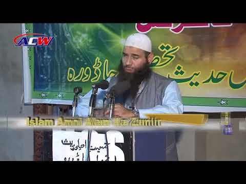 1 oct 2017 Mushtaq Ahmad Veeri at Chadoora ijtimah