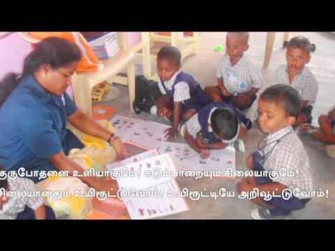Teachers' Anthem - Inspirational Tamil Video Song - Aasiriyar Geetham
