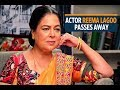 Actor Reema Lagoo Dies Of Cardiac Arrest At