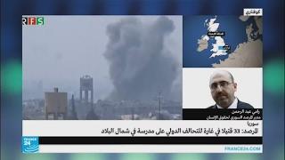 المرصد: 33 قتيلا في غارة للتحالف الدولي على مدرسة في شمال سوريا