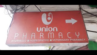 Какие лекарства покупать в ГОА Индия