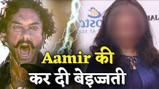 Thugs Of Hindostan देखने के बाद SRK की Actress ने Aamir की कर दी बेइज्जती