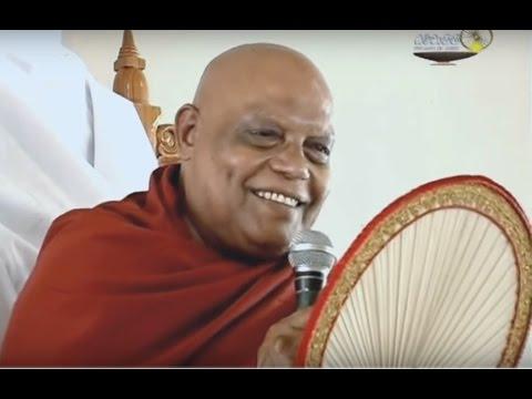 Ven Nauyane Ariyadhamma Maha Thero [අරලියගහ මන්දිරය- ධර්ම දේශනාව]