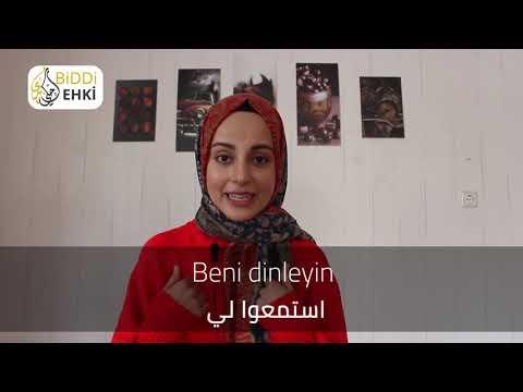هذا الجمل والعبارات التي ستمكنك من تعلم اللغة التركية بشكلها الصحيح || تعلم التركية من الاتراك