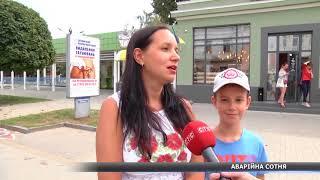 «Аварійний центр» у Сумах потребує ремонту
